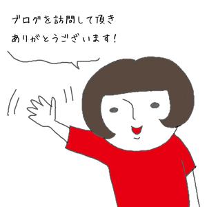 20150819_5