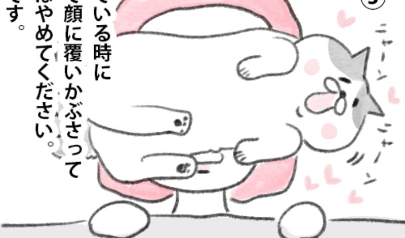 0515−4